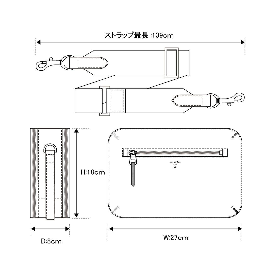 エルゴポックRL-CSクラッチショルダー詳細7