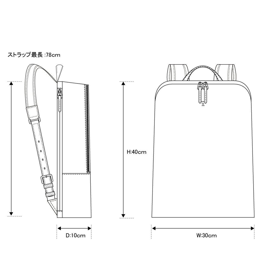 エルゴポックER-BP詳細7