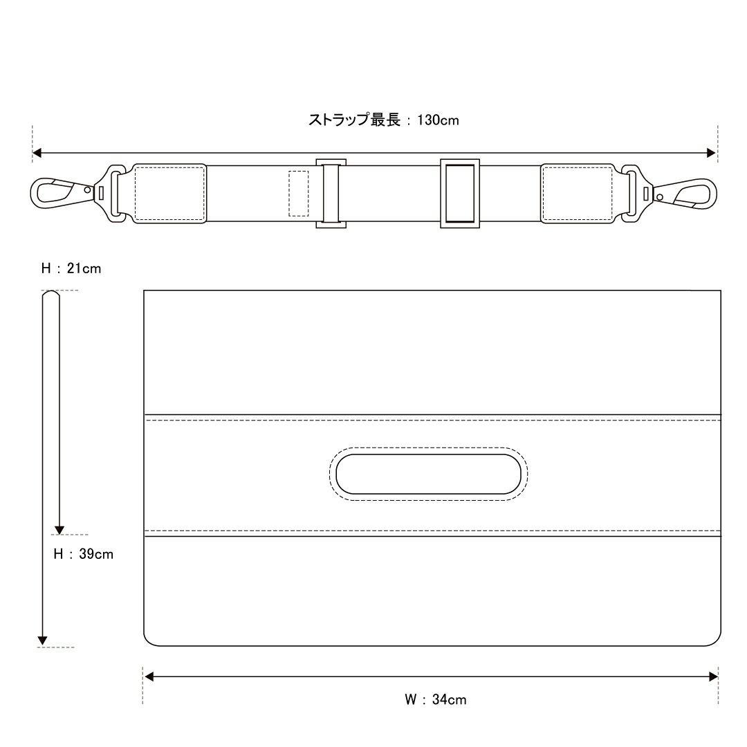 エルゴポックKG-GS3wayクラッチショルダー詳細9